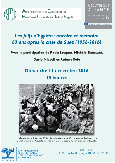 flyer egyptien recto
